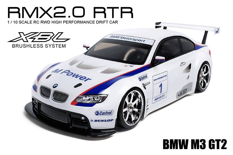 RMX 2.0 1/10 Scale 2WD RTR EP Drift Car (brushless) BMW M3 GT2 by MST
